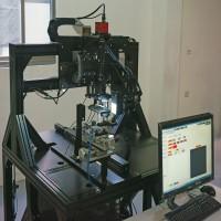 BURRCHECK Inspection Machinery